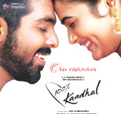 100-Kaadhal-songs-and-ringtones.jpg