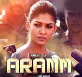 ARAMM-tamil mp3 ringtones.jpg
