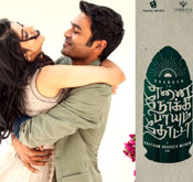 Download-ENPT-Dhanush-Ringt.jpg