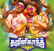 GajiniKanth-movie-Ringtones-free-download.jpg