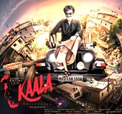 Kaala-Solren-tamil-ringtones-free-download.jpg
