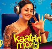 Kaatrin-mozhi-jothika-tamil-mp3-ringtones-freetamilringtones.com.jpg