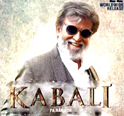 Kabali-tamil-mp3-ringtones-free-download.jpg