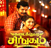Kadai-Kutty-Singam-mp3-Ringtone-free-download.jpg