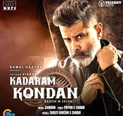 Kadaram-Kondan-movie-tamil-ringtone-free-download.jpg