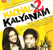 Kadhal-2-Kalyanam-ringtone-bgm-download.jpg