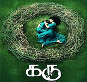 Karu-Tamil-Movie-Mp3-Ringtones-free-download.jpg