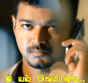 Love bgm whatsapp status download in tamil