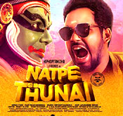Natpe-Thunai-Movie-Tamil-Ringtones-Free -download-freeringtonedownload.com.jpg