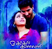 O-Kadhal-Kanmani-tamil-mp3-ringtones.jpg