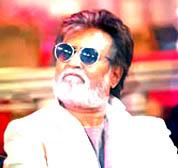 Tamil Movie Dialogues, Tamil Movie Dialogue Ringtones Free