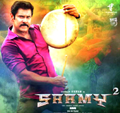 Saamy-2-ringtones-free-download.jpg