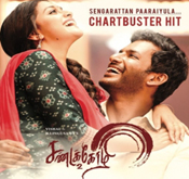 Sandakozhi 2 Tamil Movie Ringtones Free Download For Mobile.jpg