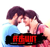 Sathya-tamil-mp3-ringtones.jpg