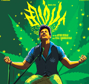 Simba-tamil-movie-ringtones-freetamilringtones.com.jpg