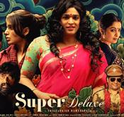 Super-Deluxe-Vijay-Sethupathi-BGM-Ringtone-Freetamilringtones.com.jpg