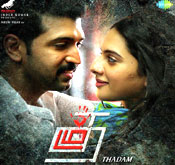 Thadam-Tamil-movie-ringtones-free-download.jpg