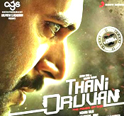 Thani-Oruvan-tamil-mp3-ringtones-free-download.jpg