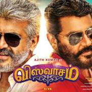 Viswasam-Thala-Ajith-Movie-Ringtones-Free-download.jpg