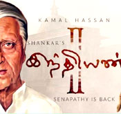 indian2-kamal-ringtone-free-download.jpg