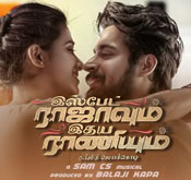 ispade-rajavum-idhaya-raniyum-movie-ringtones-free-download.jpg