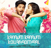 kannum-kannum-kollaiyadaithaal-ringtones-free-download.jpg