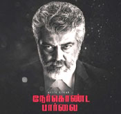 nerkonda-Paarvai-Ajith-thala-mass-ringtones-free-download.jpg