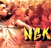 ngk-movie-ringtones-freetamilringtones.com.jpg