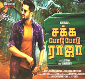 sakka-podu-podu-raja-tamil-ringtones-for-cell-phone.jpg