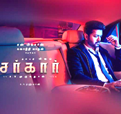 sarkar-tamil-ringtones-free-download.jpg