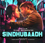 sindhubaadh-movie-ringtones-bgm-free-download-new-tamil-2019.jpg