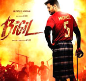 tamil-thalapathy-vijay-bigil-ringtones-free-download.jpg