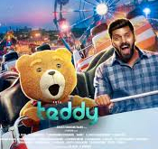 teddy-tamil-movie-ringtone-free-download.jpg