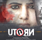u-turn-upcoming-samantha-Movie-Mp3-ringtones-free-download.jpg