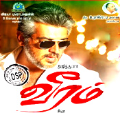 veeram-mp3-ringtones.jpg