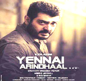 yennai-arindhaal-tamil-ringtones-for-mobile.jpg