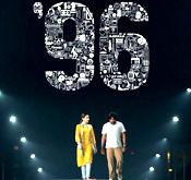 96-tamil-movie-ringtone-free-download.jpg