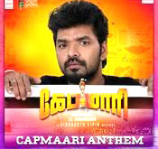 Capmaari-movie-tamil-ringto.jpg