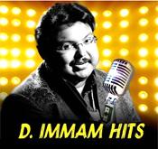 D-imman-Hits.jpg