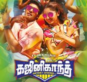 GajiniKanth-movie-Ringtones-free-download.jpg