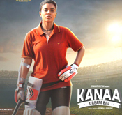 Kanaa-Tamil-movie-mp3-ringtones-free-download.jpg