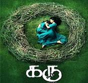 Karu-Tamil-Movie-Mp3-Ringtones-free-download.jpg