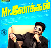 Mr.Local-movie-rintone-free-download.jpg