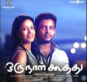 Oru-Naal-Koothu-tamil-mp3-ringtones-free-download.jpg