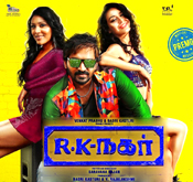 R-K-Nagar-2018-Tamil-Ringtones-free-download.jpg