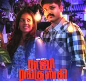 Raja-Ranguski-2018-Tamil-Mp3-Ringtones-download.jpg