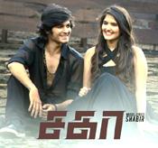 Sagaa-tamil-mp3-ringtones-free-download.jpg