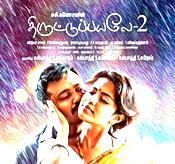 Thiruttu-Payale-2-tamil-mp3-ringtones-free-download.jpg