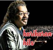 hariharan-hits.jpg