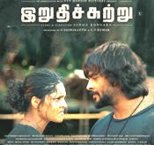 irudhi_suttru_movie_ringtones.jpg